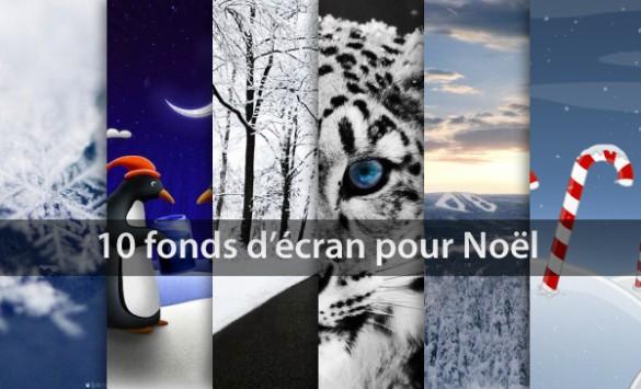 3 conomiseurs qui plongent votre mac sous la neige for Fond ecran gratuit pour ordinateur hiver