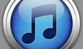 itunes_x_relase_by_macuser64-d2xwpt8