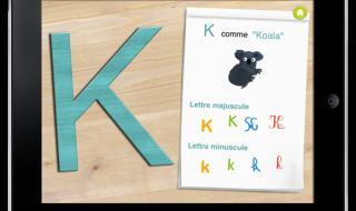 alphabet-screen3