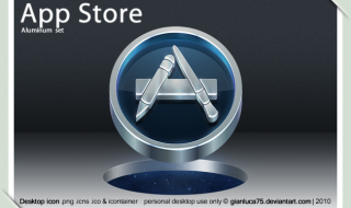 app_store_icon_by_gianluca75-d382zer