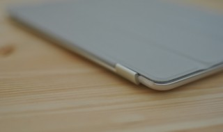 smart-backcover-detail-aimant