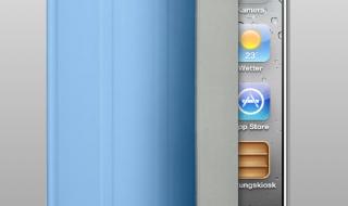 iPhone_5_concept_smart_cover_Tobi
