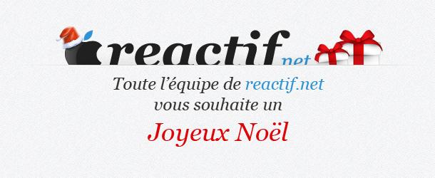 ban-joyeux-noel