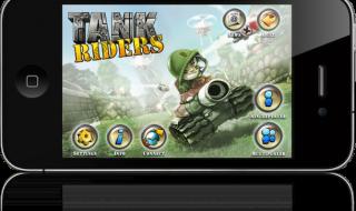 tank-riders-1