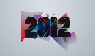 wallpaper-2012