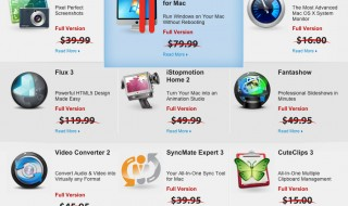 mac-superbundle-winter-2012