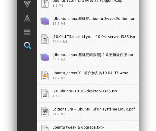 speedtao-search-engine