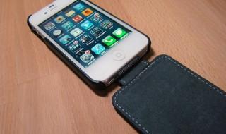 carbon-fiber-case-2